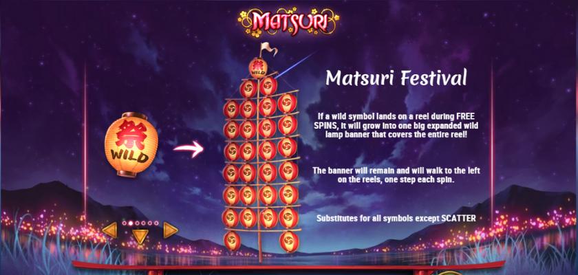 Matsuri - Matsuri Festival
